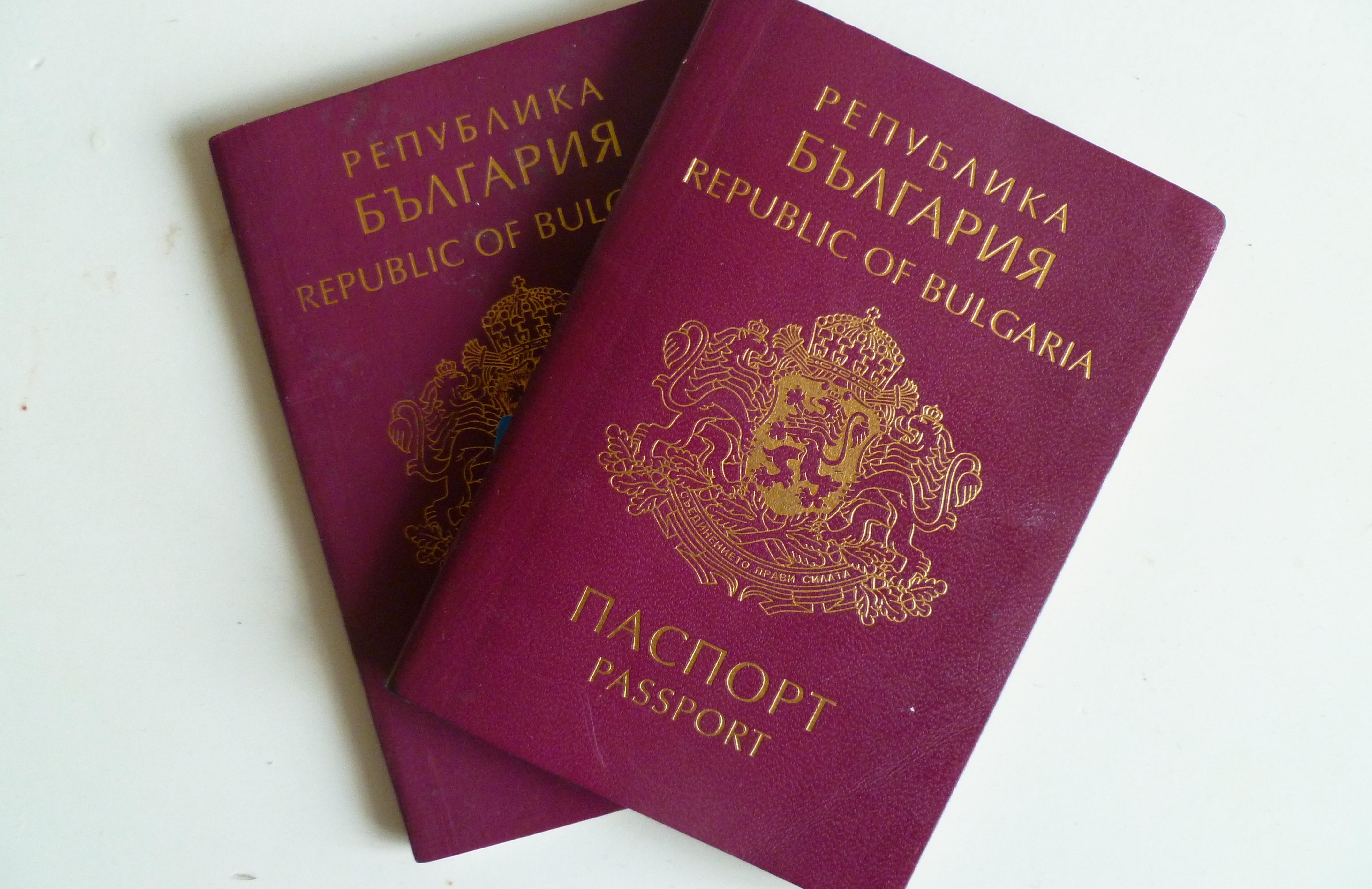 Фмс нет а паспорт выдан что это