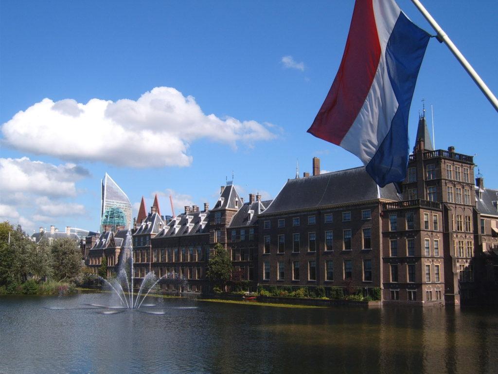 Паспорт гражданина Нидерландов Википедия